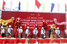 Vingroup đầu tư xây dựng trung tâm thương mại lớn nhất Huế