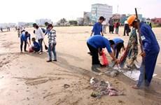 Xả rác trên các bãi biển Đà Nẵng sẽ bị phạt tới 300.000 đồng