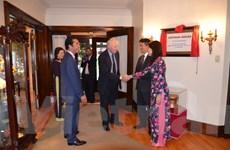 Tri ân những người bạn Canada thúc đẩy quan hệ với Việt Nam
