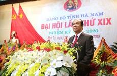 Ông Mai Tiến Dũng tiếp tục được bầu làm Bí thư Tỉnh ủy Hà Nam