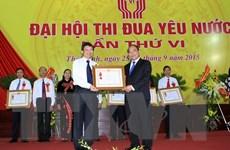 Thái Bình tổ chức Đại hội thi đua yêu nước toàn tỉnh lần thứ VI