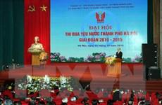 Hà Nội tổ chức Đại hội thi đua yêu nước giai đoạn 2010-2015