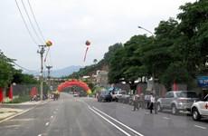 Thông xe kỹ thuật tuyến đường đô thị miền núi phía Bắc đầu tiên