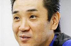 Nhật Bản: Vụ bê bối đầu tiên liên quan đến hệ thống My Number
