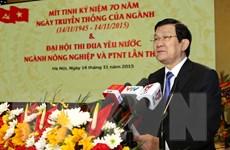 Chủ tịch nước: Nông nghiệp Việt Nam đứng trước thách thức gay gắt