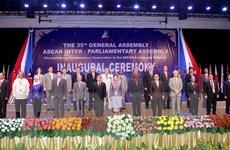 AIPA thúc đẩy xây dựng Cộng đồng ASEAN gắn kết vì nhân dân