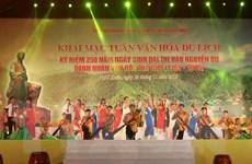 Hà Tĩnh chính thức khai mạc tuần văn hóa, du lịch Nguyễn Du