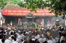 Phát ấn sớm hơn tại Lễ hội đền Trần-Nam Định năm 2016