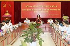 Chủ tịch Quốc hội: Cân nhắc thêm vốn xây nông thôn mới cho Cao Bằng