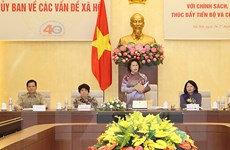 Chủ tịch Quốc hội dự hội thảo 40 năm Ủy ban các vấn đề xã hội