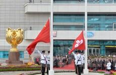 Hong Kong thượng cờ kỷ niệm 19 năm ngày thành lập Đặc khu