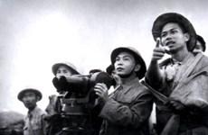 """Tọa đàm """"Đại tướng Võ Nguyên Giáp với cách mạng Việt Nam"""""""