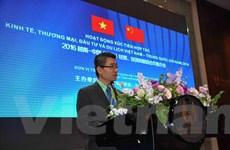 Việt-Trung tổ chức hội thảo xúc tiến hợp tác kinh tế, du lịch