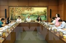 Quan tâm đầu tư công đến an sinh xã hội, bảo vệ môi trường