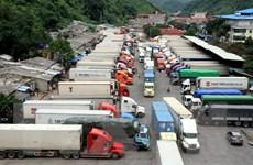 Chủ tịch nước yêu cầu đẩy mạnh đầu tư cho kinh tế cửa khẩu