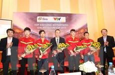 Các trận đấu AFF Suzuki Cup 2016 đều được phát sóng ở Việt Nam