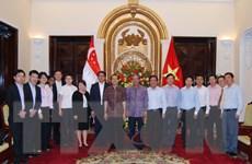Tham khảo chính trị hai Bộ Ngoại giao Việt Nam-Singapore