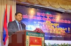 Kỷ niệm 41 năm Quốc khánh Lào tại Thành phố Hồ Chí Minh