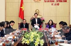 Công bố kết luận kiểm tra của Bộ Chính trị với Bộ LĐ-TB-XH