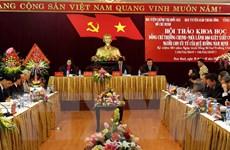 Hội thảo kỷ niệm 110 năm ngày sinh Tổng Bí thư Trường Chinh