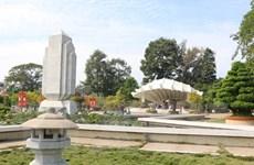 Hơn 100.000 lượt khách đến tham quan Khu di tích Nguyễn Sinh Sắc