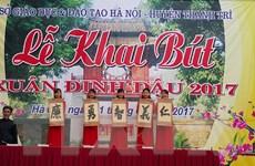 Khai bút đầu Xuân Đinh Dậu tại đình thờ Tiên triết Chu Văn An