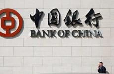 Ngân hàng Trung Quốc ngang ngược mở chi nhánh tại Hoàng Sa