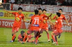 Vòng 6 V-League: Tâm điểm là HAGL và TPHCM của Công Vinh