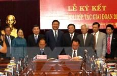 Hội đồng Lý luận TW và Thành ủy TP.Hồ Chí Minh ký chương trình hợp tác