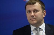 Tổng thống Nga bổ nhiệm đặc phái viên về hợp tác với Nhật Bản