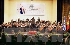 """Tổng thống Israel dự chương trình hòa nhạc """"Israel-Việt Nam"""""""