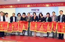 Đổi mới thi đua khen thưởng, nâng cao hiệu quả thông tin TTXVN