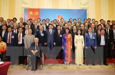 Bộ trưởng Nguyễn Ngọc Thiện được bầu làm Chủ tịch UB Olympic Việt Nam