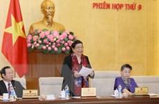 Khai mạc Phiên họp thứ 9 Ủy ban Thường vụ Quốc hội khóa XIV