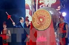Chủ tịch nước Trần Đại Quang dự khai mạc mùa du lịch Biển Cửa Lò 2017