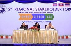 Lào tổ chức tham vấn quốc tế về xây dựng thủy điện trên sông Mekong