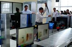 Đề xuất thành lập trung tâm điều hành an ninh hàng không
