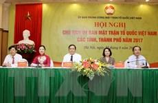 Hội nghị Chủ tịch Ủy ban Mặt trận Tổ quốc Việt Nam các tỉnh, thành phố