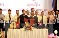 Khóa họp lần thứ IV Ủy ban Hợp tác Khoa học và Công nghệ Việt-Lào