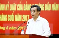 Đảng ủy Khối các cơ quan TW triển khai thực hiện Nghị quyết TW 5
