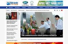 Ra mắt Báo điện tử Thế giới và Việt Nam phiên bản tiếng Anh