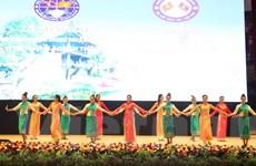 Khai mạc Liên hoan hữu nghị nhân dân Việt Nam-Lào lần thứ IV