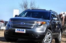 Ford thu hồi hàng chục nghìn xe Explorer tại thị trường Trung Quốc