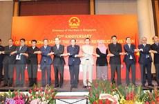 Việt Nam và Singapore cam kết cùng nhau xây dựng Cộng đồng ASEAN