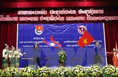 Gặp gỡ hữu nghị thanh niên Việt Nam-Lào 2017 diễn ra trong 6 ngày