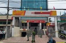 Phát hiện xe máy nghi của đối tượng cướp ngân hàng ở Đồng Nai