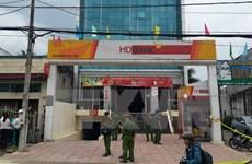 Đã xác định danh tính nghi phạm cướp ngân hàng tại Đồng Nai