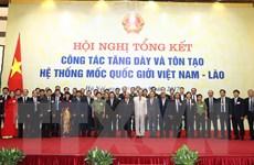 Hoàn thành tôn tạo mốc quốc giới Việt-Lào là sự kiện trọng đại