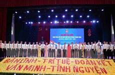 Ra mắt Ban Chấp hành Đoàn Thanh niên Khối các cơ quan TW khóa 3