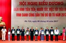 Hà Nội tổ chức vinh danh 10 công dân thủ đô ưu tú năm 2017